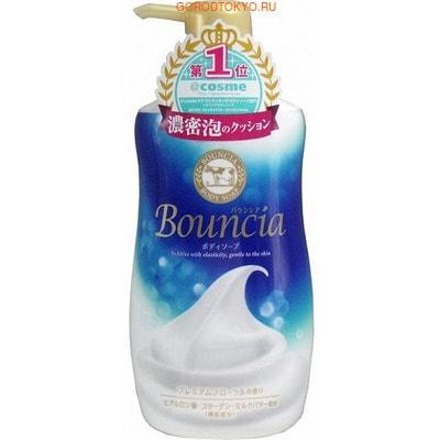 COW Bouncia Жидкое увлажняющее мыло для тела с гиалуроновой кислотой и коллагеном, с цветочным ароматом, 550 мл. мыло косметическое cow увлажняющее мыло для тела со сливками коллагеном и ароматом цветов milky body soap bouncia