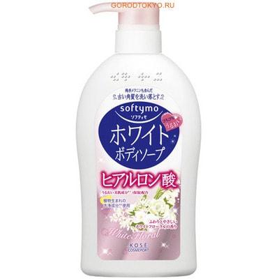 """KOSE Cosmeport """"Softymo"""" Увлажняющее жидкое мыло для тела с гиалуроновой кислотой, с цветочным ароматом, 600 мл."""