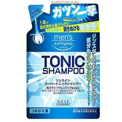 KOSE Cosmeport Mens Softymo Мужской тонизирующий шампунь для волос, с цитрусовым ароматом, запасной блок, 400 мл.
