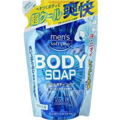 """Kose Cosmeport """"Men's Softymo"""" Мужской гель для душа с охлаждающим эффектом """"Бодрящая свежесть"""", с цитрусовым ароматом, запасной блок, 400 мл."""