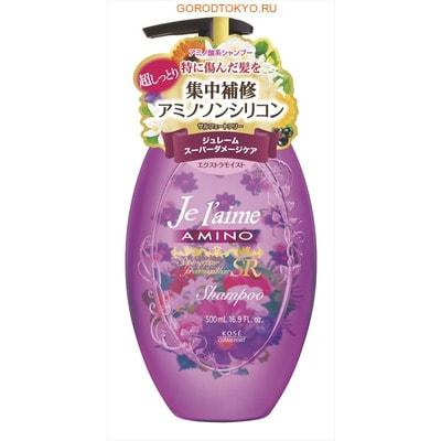 """KOSE Cosmeport """"Je l'aime"""" Шампунь с аминокислотами для повреждённых волос, без силикона, с фруктовым ароматом, """"Экстраувлажнение"""", 500 мл."""