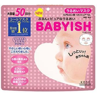"KOSE Cosmeport ""Clear Turn Babyish"" Увлажняющая хлопковая маска для лица, с гиалуроновой кислотой, 50 шт."