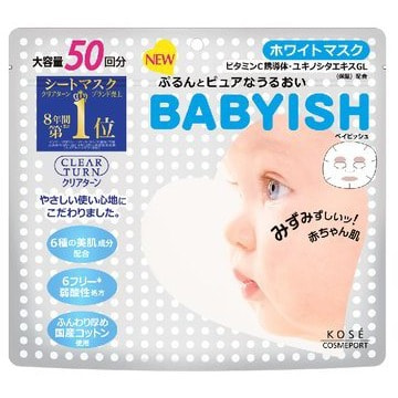 """KOSE Cosmeport """"Clear Turn Babyish"""" Увлажняющая хлопковая маска для лица, с витамином С - против пигментации, 50 шт."""
