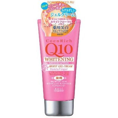 KOSE Cosmeport COENRICH Q10 Омолаживающий крем для рук - против пигментации, с коэнзимом Q10 , 80 гр.