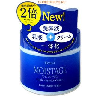 KRACIE Moistage Увлажняющий ночной крем для лица тройного действия - для сухой и возрастной кожи, 100 г.АНТИВОЗРОСТНОЙ УХОД (ОТ З0-ТИ ЛЕТ И СТАРШЕ)<br>Ночной крем представляет собой интенсивную восстанавливающую терапию для кожи лица, шеи и зоны декольте, предохраняет ее от обезвоживания.  Крем идеально подходит для сухой и возрастной кожи.  Сочетание ультра-увлажняющих компонентов - маточного молочка, природного коллагена, сквалана и экстракта шелка, дает ощутимый и стойкий омолаживающий и увлажняющий эффект для вашей кожи.  Благодаря своей легкой текстуре, крем тает на коже, мгновенно впитывается и не оставляет липкого эффекта.  Не содержит красителей и ароматизаторов.  Способ применения: нанести крем на кожу лица после очищения и применения лосьона на ночь.  Можно использовать для кожи шеи и зоны декольте.  Состав: вода, DPG, глицерин, минеральное масло, BG, линолевая кислота (фитостериловый / изостеариловый / цетиловый / стеариловый / бегениловый), сквалан, гидролизованный коллаген, экстракт шелка, экстракт маточного молочка, карбомер K, ПЭГ-60 гидрированное касторовое масло, каприновая кислота, миристиновая кислота, стеариновая кислота, глицерил, ксантановая камедь, гликозил трегалозы, гидрированного крахмала гидролиз, этанол, EDTA-2Na, феноксиэтанол, метилпарабен.<br>
