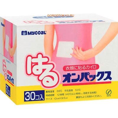 """ST """"On Pax"""" Одноразовые прогревающие пластыри для профилактики простуды и защиты от холода, белые, размер 13х9,5 см, 30 шт."""