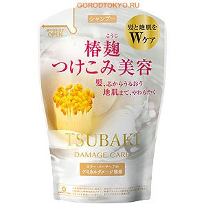 SHISEIDO Tsubaki Damage Care Шампунь Восстановление и уход для повреждённых волос, с маслом камелии и аминокислотами, запасной блок, 380 мл.