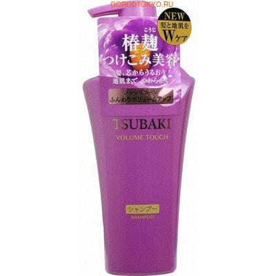 """SHISEIDO """"Tsubaki Volume Touch"""" Шампунь для волос """"Натуральный объём"""", с экстрактом камелии и аминокислотами, 500 мл."""