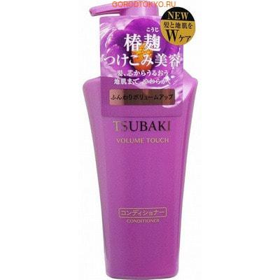 """SHISEIDO """"Tsubaki Volume Touch"""" Кондиционер для волос """"Натуральный объём"""", с экстрактом камелии и аминокислотами, 500 мл."""
