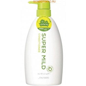 """SHISEIDO """"Super Mild"""" Кондиционер для волос """"Нежный уход"""", с экстрактом ромашки и розмарина, с ароматом трав, 600 мл."""