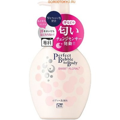 SHISEIDO «Perfect Bubble for Body» Увлажняющее пенное мыло для тела с длительным дезодорирующим эффектом, со сладким цветочным ароматом, 500 мл.