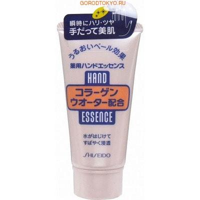 """SHISEIDO """"Hand Essence"""" Быстровпитывающийся крем для рук с коллагеном, 50 г."""