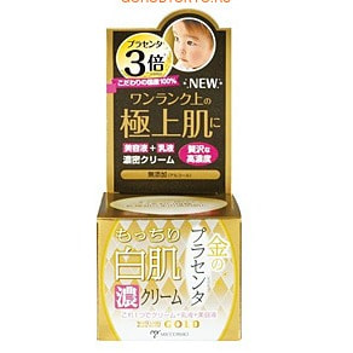 "Miccosmo ""White Label Premium Placenta Gold Cream"" Крем-эмульсия с экстрактом плаценты, 60 гр. (фото)"