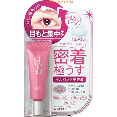 ROSETTE Увлажняющий гель для кожи вокруг глаз на основе натуральных компонентов с коллагеном и церамидами, 15 гр.
