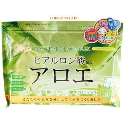 JAPAN GALS Курс натуральных масок для лица с экстрактом алоэ, 30 шт. тканевые маски и патчи japan gals japan gals курс натуральных масок для лица с экстрактом розы 30 шт