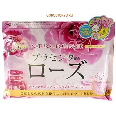 JAPAN GALS Курс натуральных масок для лица с экстрактом розы, 30 шт. тканевые маски и патчи japan gals japan gals курс натуральных масок для лица с экстрактом розы 30 шт