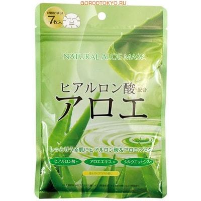 JAPAN GALS Курс натуральных масок для лица с экстрактом алоэ, 7 шт.ДЛЯ КОЖИ СКЛОННОЙ К ВОСПАЛЕНИЯМ И УГРЕВОЙ СЫПИ<br>Курс натуральных масок для лица JAPAN GALS в уникальном сочетании экстракта алоэ-вера и гиалуроновой кислоты созданы для совершенного ухода за вашей кожей.  Являясь основными компонентами, гиалуроновая кислота, экстракт алоэ-вера и шелковая эссенция, применяются для заботы о проблемной коже с плохой текстурой.  Благодаря своему составу они созданы для ежедневного использования, образуя целый комплекс по уходу за лицом. Чтобы ваша кожа сияла здоровьем, вам потребуется всего 5-10 минут в день для ухода за ней.  Маски очень просты в применении, а после их использования лицо не требует дополнительного умывания. Благодаря плотному прилеганию маски к лицу состав, которым пропитана шелковая маска-эссенция, проникает глубоко в кожу, успокаивая и увлажняя ее изнутри.  Также у маски имеются специальные кармашки для проработки зоны в области глаз. Гиалуроновая кислота формирует на поверхности кожи легкую пленку, всасывающую влагу из воздуха, что способствует увеличению содержания свободной воды в роговом слое, а также создает эффект дополнительной влажности, который помогает снизить испарение воды с поверхности кожи.  Она прекрасно совместима с кожей, не вызывая раздражения и аллергических реакций. Экстракт алоэ-вера обладает множеством полезных свойств, таких как: увлажнение и питание, восстановление и защита, очищение и нормализация обменных процессов, без которых уход за кожей был бы просто невозможен.  Способ применения: расправить маску.  Плотно приложить к чистому лицу.  Держать в течение 10-15 минут.  При использовании маски на глаза веки следует держать закрытыми.  Для особо тщательной проработки зоны под глазами сложите накладку.  После применения маски лицо не требует дополнительного умывания.   Состав: вода, бутилен гликоль, глицерин, экстракт листьев алоэ вера, гиалуроновая кислота Na, гидролизованный шелк, экстракт конского каштана обыкновенного, эк