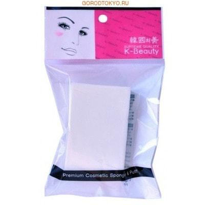 K-Beauty Спонж косметический Прямоугольник, 5*7,5 см, 8 сегментов, в индивидуальной упаковке.