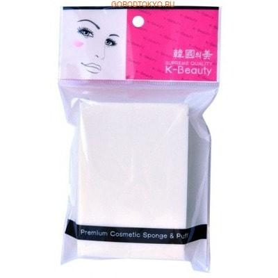 """K-Beauty Спонж косметический """"Прямоугольник"""", 7*10 см, 8 сегментов, в индивидуальной упаковке."""