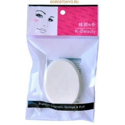 K-Beauty Спонж косметический Овал большой, в индивидуальной упаковке.