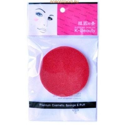 K-Beauty Спонж косметический для очищения кожи лица, красный, в индивидуальной упаковке.