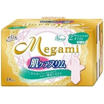 """Daio paper Japan """"Megami Elis"""" Гигиенические прокладки """"Миди"""", c крылышками, длина 27 см, 18 шт."""