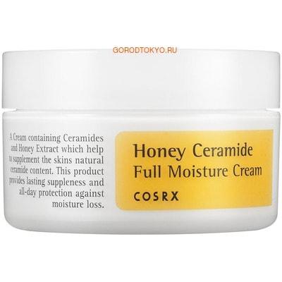 Cosrx Интенсивно увлажняющий крем с мёдом и церамидами, 50 мл.КОРЕЙСКАЯ КОСМЕТИКА<br>Крем содержит экстракт меда мануки, который интенсивно увлажняет, питает и защищает кожу, в то время как  церамиды способствуют более глубокому проникновению полезных компонентов крема, борются с мелкими мимическими морщинками, подтягивают и укрепляют кожу. Гиалуроновая кислота способствуют более глубокому увлажнению кожи, а аденозин в составе средства борется с возрастными изменениями. Средство обладает легкой консистенцией и быстро впитывается. <br> Применение: используйте утром и вечером.  После применения тоника равномерно нанесите крем на кожу лица массирующими движениями, избегая кожи вокруг глаз. <br>Состав: Honey Extract, Butylene Glycol, Glycerin,Caprylic/Capric Triglyceride, Helianthus Annuus (Sunflower) Seed Oil, Betaine, Cetearyl Olivate, Sorbitan Olivate, Dimethicone, 1,2-Hexanediol, BeesWax, Elaeis Guineensis(Palm) Kernel Oil, Elaeis Guineensis(Palm) oil, Hordeum Vulgare Leaf Extract, Cetearyl Alcohol, Sodium Hyaluronate, Ethylhexylglycerin, Ceramide 3, Xanthan Gum, Hydroxyethyl Acrylate/Sodium Acryloyldimethyl Taurate Copolymer, Adenosine. <br> Экстракт меда ; 60%, церамиды ; 1000ppm.<br>
