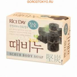 CJ LION Riceday Мыло туалетное с эффектом скраба Древесный уголь, 100 г.Туалетное кусковое мыло<br>Туалетное скраб-мыло Rice Day Scrub Body Soap для всей семьи на основе древесного угля.  Пористый порошок древесного угля, обладающий исключительными абсорбирующими свойствами, проникает глубоко в поры кожи и эффективно удаляет загрязнения, а масло камелии оказывает благоприятное воздействие на кожу.  Благодаря смягчающему действию АГК (альфа ; гидроксикислоты), получаемых из таких фруктов как виноград, апельсин, яблоко, лимон, лайм, происходит очищение кожи от загрязнений и ороговевших клеток, что дарит ощущение свежести и легкости.  Способ применения: легкими круговыми движениями снизу-вверх массировать тело скрабом, ополоснуться водой.  Не наносить на поврежденные участки кожи.  Состав: пальмовое масло, добавка пальмоядрового масла, мыльная основа, порошок древесного угля.<br>
