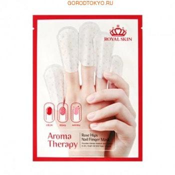 """Royal Skin """"Aromatherapy"""" Маски для блеска и роста ногтей."""