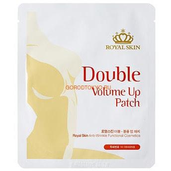 Royal Skin Патчи-маски для уменьшения растяжек и повышения эластичности кожи груди, 2 шт.