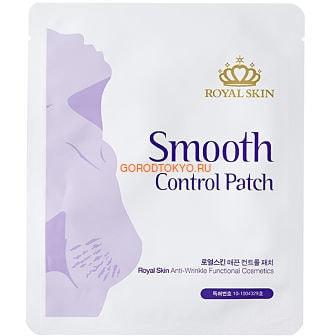 Royal Skin Патчи-маски против растяжек и восстанавливающие эластичность кожи, 2 шт.