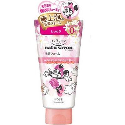 KOSE Cosmeport Natu Savon Очищающий крем для лица с увлажняющим эффектом, с фруктовым ароматом, 130 г.