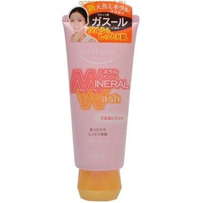 """KOSE Cosmeport """"Softymo Mineral Wash"""" Увлажняющая пенка для умывания с цветочным ароматом, для нормальной и сухой кожи, 130 г."""