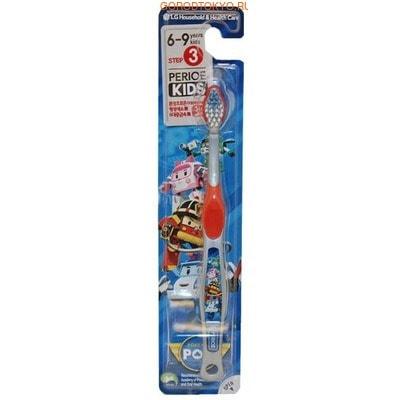 """LG """"Perioe Kids"""" Зубная щётка с мягкой щетиной, для мальчиков (6-9 лет). от GorodTokyo"""
