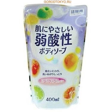 Eoria Fresh and Moist Мыло для тела с фруктово-цветочным ароматом, 400 мл.Гели для душа, жидкое крем-мыло<br>Жидкое мыло превосходно подходит для всего тела. Обладает пониженной кислотностью. Мыло отлично пенится, тщательно очищает кожу и дарит приятный аромат надолго. Производится только в сменной упаковке.  Состав: вода, лаурет сульфат натрия, кокамид МЕА, лауриновая кислота, кокамид пропилбетаин, дистеарат гликоль, лаурет 2 фосфат, гиалуронат натрия, хлорид натрия, EDTA-4Na, бензоат натрия, метилпарабен, феноксиэтанол, ВНТ, парфюмерная отдушка, яблочная кислота, гидроксид калия.<br>