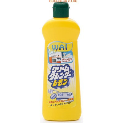 """NIPPON DETERGENT """"Cream Cleanser Lemon"""" Кремовое чистящее и полирующее средство с ароматом лимона, 400 г."""