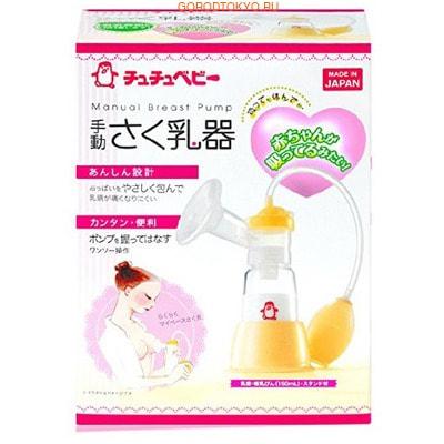 Chu Chu Baby Ручной молокоотсос.Для кормящих мам<br>Молокоотсос разработан специально для женщин с чувствительной грудью и грудью, расположенной к возникновению трещин соска.  Благодаря мягкой подушечке-массажеру с четырьмя выпуклыми лепестками, которая аккуратно захватывает сосок целиком, и груше, позволяющей регулировать силу сжатия соска, сцеживание происходит очень бережно.  При этом вы сами регулируете интенсивность и частоту сжатий, по своим ощущениям.  Это позволяет без боли и повреждений соска сцедить достаточное количество молока.  Прост в уходе.  Обрабатывать все части рекомендуется любым средством для стериллизации детской посуды, в т.ч. из линейки Chu-Chu Baby.  Все комплектующие произведены из экологочески безопасных материалов на территории Японии.  В комплект входит: бутылочка (150 мл) с подставкой, насадка для груди, груша, накручивающаяся соска для кормления и колпачок на бутылочку.<br>
