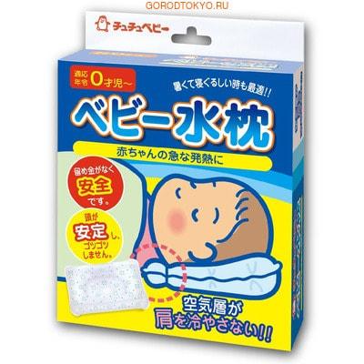 Chu Chu Baby Детская водяная подушка для сна, от температуры, для путешествий, а также для детей с выраженной аллергией на пылевой клещ.