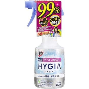 """Фото LION """"Top Hyagia"""" Антибактериальный, противоаллергенный и дезодорирующий спрей для одежды, 350 мл.. Купить с доставкой"""