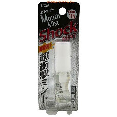 LION Mouth Mist Schock mint Спрей-освежитель для полости рта, 5 мл.