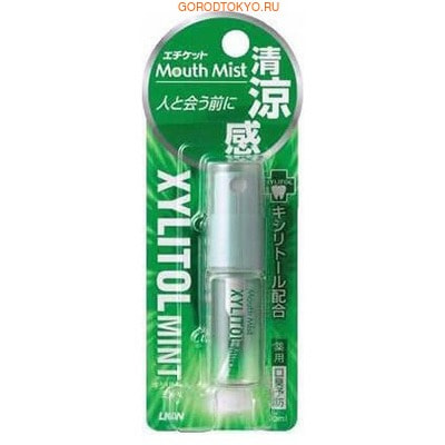 "LION ""Mouth Mist Xylitol mint"" Спрей-освежитель для полости рта, 5 мл."