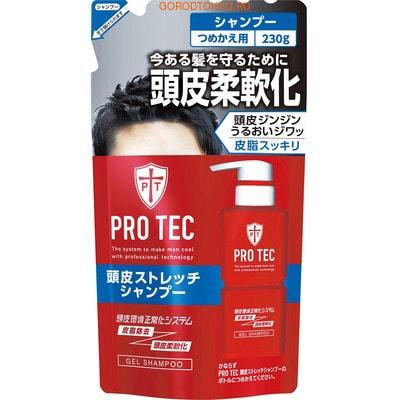 LION Pro Tec Мужской увлажняющий шампунь-гель с лёгким охлаждающим эффектом, 230 г.ДЛЯ МУЖЧИН<br>Двойная увлажняющая формула гель-шампуня препятствует чрезмерному пересыханию кожи головы, обеспечивает увлажение рогового слоя кожи и смягчение кожи головы, предотвращая шелушение.  Гель-формула глубоко очищает поры головы от кожного сала, октопирокс устраняет зуд и лечит перхоть.  Легкий ментол дарит приятное расслабление и охлаждение.<br>