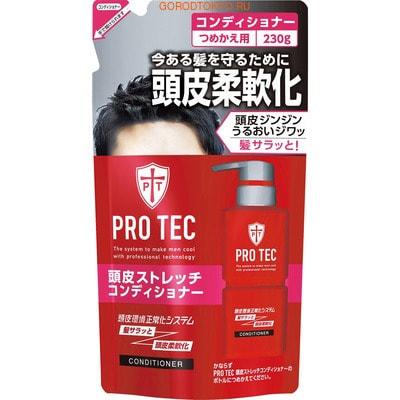 LION Pro Tec Мужской увлажняющий кондиционер с лёгким охлаждающим эффектом, 230 г.