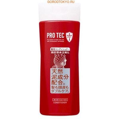LION Pro Tec Spa Мужской кондиционер с ментолом, против перхоти, 180 мл.ДЛЯ МУЖЧИН<br>Кондиционер усиливает действие мужских шампуней представленных в серии PRO TEC, он позволяет сделать волосы действительно здоровыми и ухоженными.  Кондиционер содержит октопирокс, который контролирует сальные железы, предотвращает появление перхоти и зуда.  Содержит природные минералы, делает волосы более гладкими и шелковистыми.  Питает, увлажняет, приятно охлаждает кожу головы, предохраняет ее от чрезмерного высыхания.  Содержит небольшое количество ментола, дарит приятное ощущение свежести.  Имеет морской аромат с ноткой цитрусовых.<br>