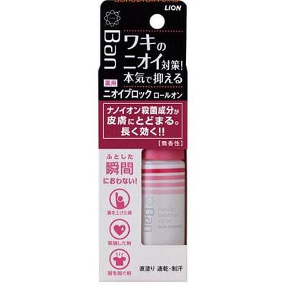 LION Ban sweat Дезодорант-антиперспирант роликовый нано-ионный, блокирующий потоотделение, без запаха, 40 мл.Дезодоранты-антиперспиранты<br>Дезодорант образует на коже устойчивую пленку.  Уникальная формула дезодоранта позволяет нано-ионам проникать в поры кожи и подавлять потоотделение и рост бактерий непосредственно внутри пор, предупреждая появление мокрых следов и неприятного запаха на одежде в течение всего дня.  Эффективен даже при сильной физической и эмоциональной нагрузке, и в жаркую погоду.  Подавляет запах и пот с помощью активного ингредиента хлорида бензалкония, препятствует росту бактерий на коже, вызывающих неприятный запах.  Не оставляет липкого налета и быстро высыхает.  Содержит в своем составе природные флавоноиды - экстракт клара, роза, зверобой.<br>