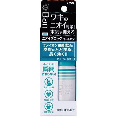 """LION """"Ban sweat"""" Дезодорант-антиперспирант роликовый нано-ионный, блокирующий потоотделение, с ароматом цветочного мыла, 40 мл."""