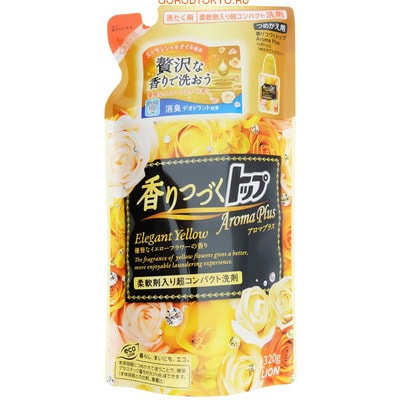"""LION """"Top Aroma Plus Elegant Yellow"""" ����������������� ������ �������� ��� ������ � �������� ����� ���� � ������, 320 �."""