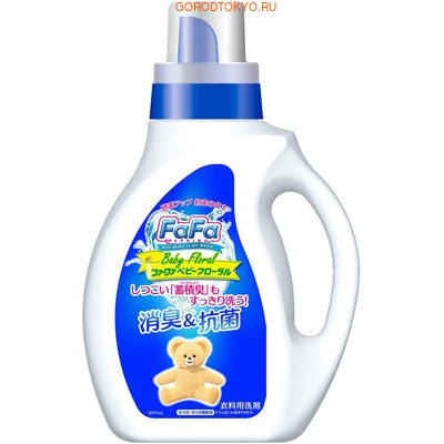 """NISSAN """"Baby Floral"""" Детское дезодорирующее средство для стирки белья, с цветочно-лесным ароматом, 900 мл."""