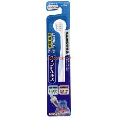 LION «Dentor Health» Зубная щётка с конусообразным расположением щетинок, для профилактики парадонтоза, мягкая.