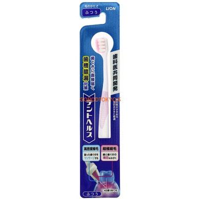 LION «Dentor Health» Зубная щётка с конусообразным расположением щетинок , для профилактики парадонтоза, средней жёсткости. Зубные щетки и зубные нити<br>Зубная щетка с частым расположением щетинок помогает предотвратить болезни десен и зубов. Щётка с густыми мягкими тонкими щетинками обеспечивает не только эффективную очистку зубов, но и мягкий, не травмирующий массаж десен.  Подходит даже для людей с чувствительными или воспаленными деснами.<br>